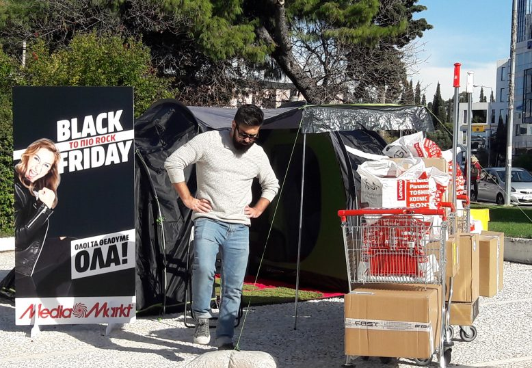 "Media Markt ""Black Friday Challenge"""
