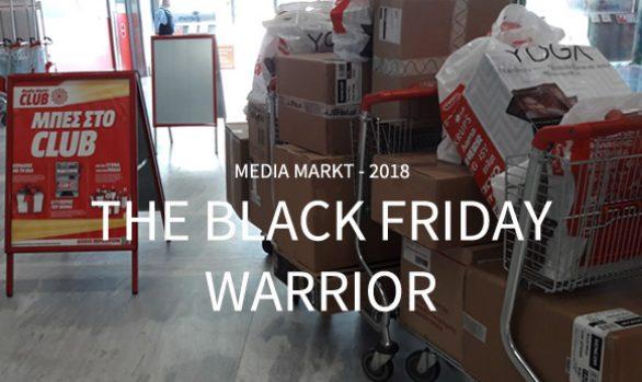 "Media Markt ""Black Friday Challenge"""