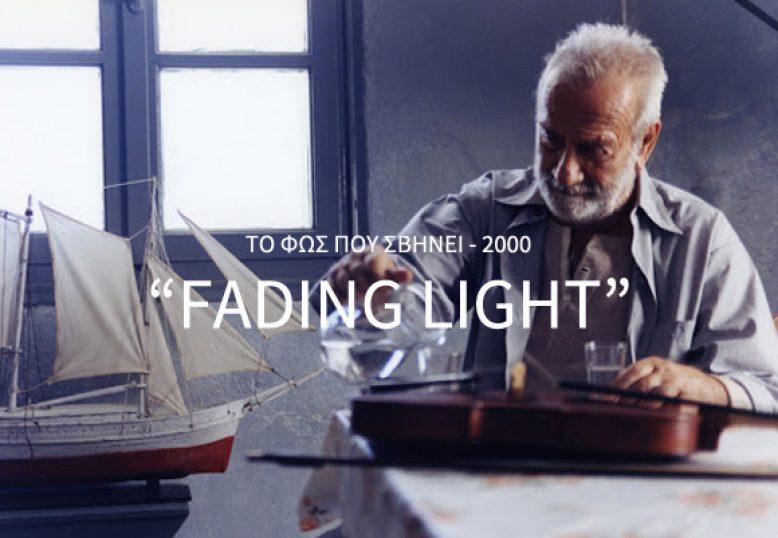 Fading light