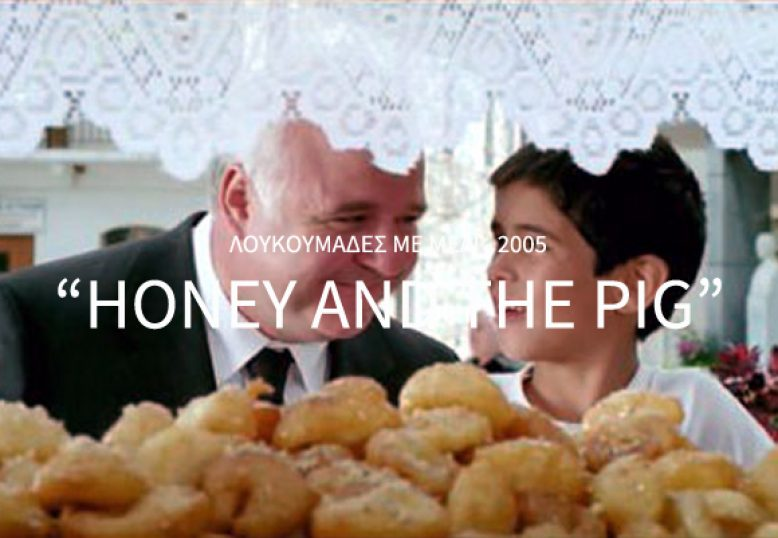 Honey and the pig