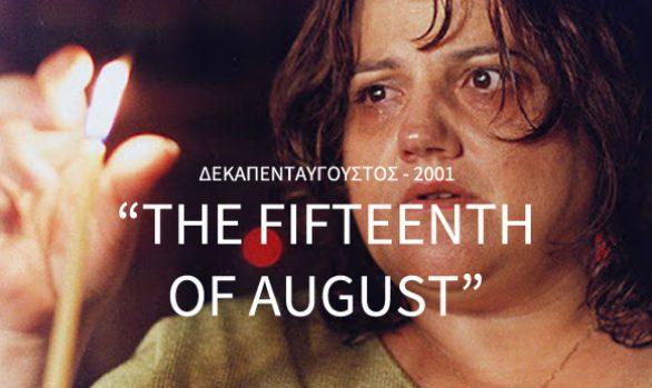 The fifteenth of August