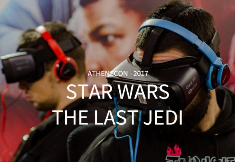 Star Wars | The Last Jedi - AthensCon 2017